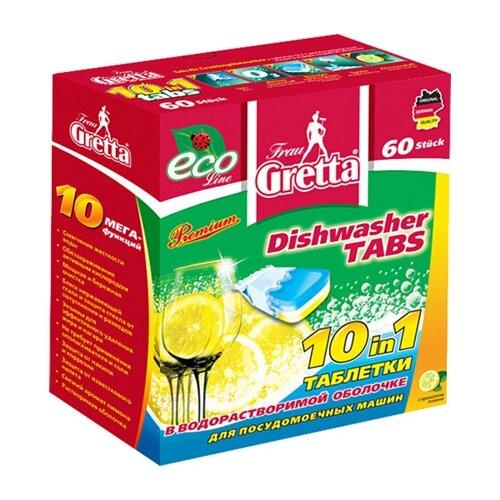 Frau Gretta 10 в 1 таблетки для посудомоечной машины, 60 шт. topperr 10 в 1 таблетки для посудомоечной машины 60 шт