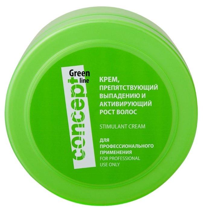 Concept Green Line Крем, препятствующий выпадению и активирующий рост волос