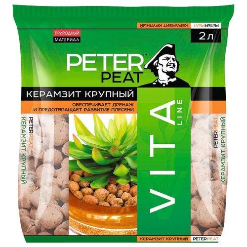 Керамзит (дренаж) PETER PEAT Vita Line фракция 10-20 мм 10 л.