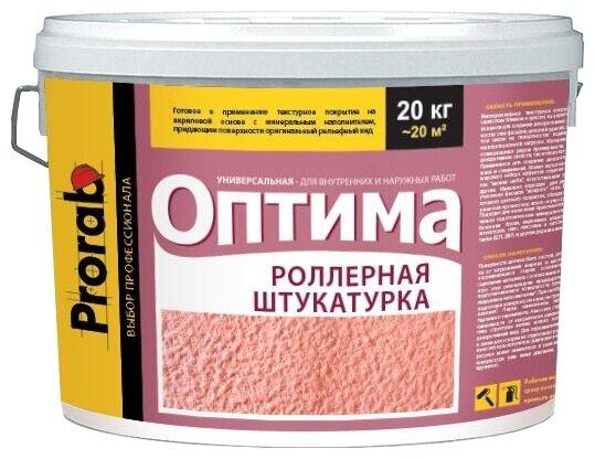 Декоративное покрытие Prorab Оптима Роллерная Фактурная, 20 кг — купить по выгодной цене на Яндекс.Маркете