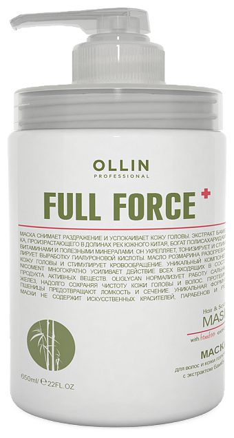 OLLIN Professional Full Force Маска