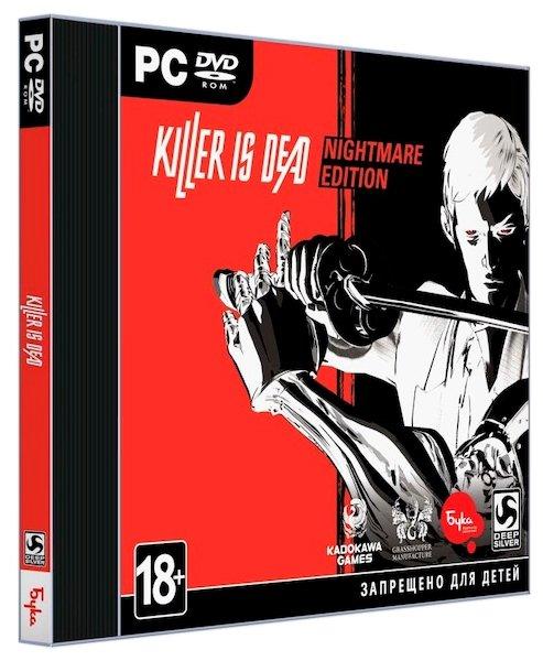 Deep Silver Killer is Dead