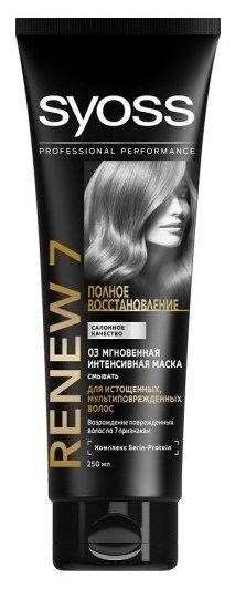 Syoss RENEW 7 Маска для поврежденных и истощенных волос