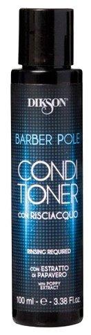 Dikson Кондиционер бальзам для бороды Beard Conditioner