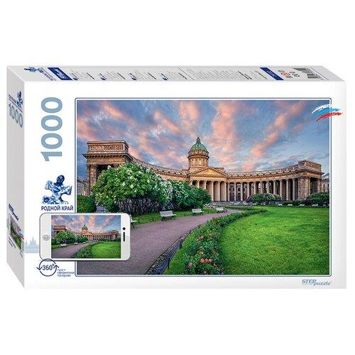Купить Пазл Step puzzle Родной край Санкт-Петербург (79702), 1000 дет., Пазлы