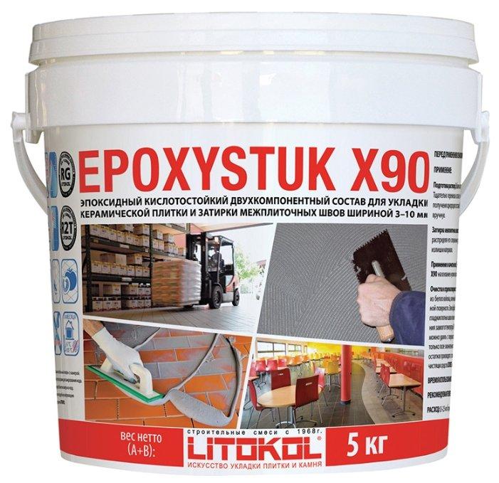 Затирка Litokol Epoxystuk X90 5 кг