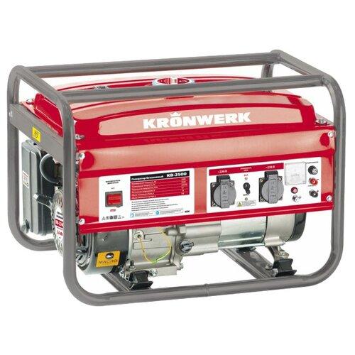 Бензиновый генератор Kronwerk KB 2500 (2200 Вт) бензиновый генератор patriot gp 3510e 2500 вт