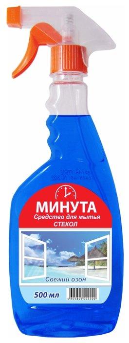 Спрей Минута для мытья стекол Свежий озон