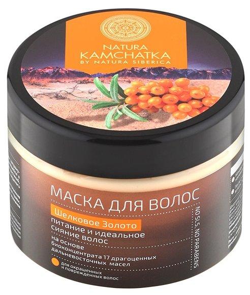 Natura Siberica Kamchatka Маска для волос «Шелковое золото»