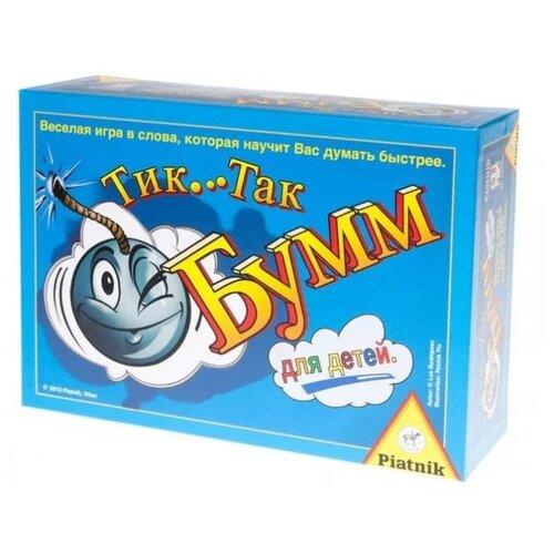 Купить Настольная игра Piatnik Тик Так Бумм. Для детей, Настольные игры