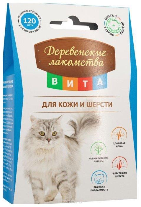 Деревенские Лакомства ВИТА для кожи и шерсти кошек