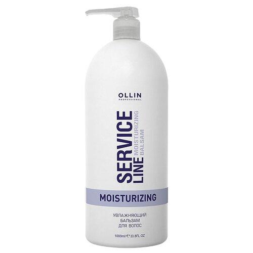 Купить OLLIN Professional бальзам для волос Service Line Увлажняющий, 1000 мл