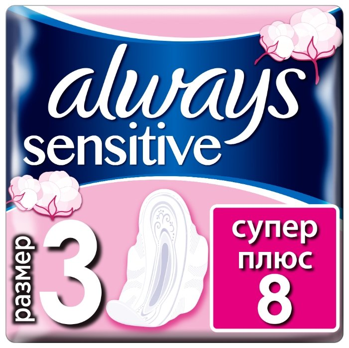Always прокладки Ultra Sensitive Super Plus 8 шт.