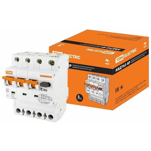 Фото - АВДТ 63 4P(3Р+N) C40 100мА 6кА тип А - Автоматический Выключатель Дифференциального тока TDM автоматический выключатель дифференциального тока tdm electric sq0202 0006 авдт 63 c40 30 ма