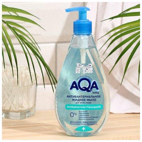 Купить AQA baby Антибактериальное жидкое мыло, AQA baby, для всей семьи, 400 мл, Средства для купания