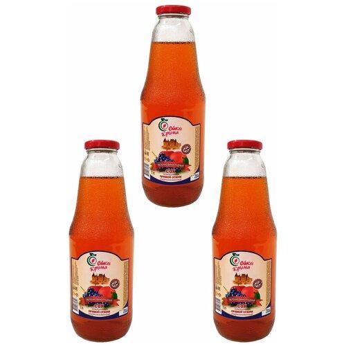 Сок яблочно-виноградный /