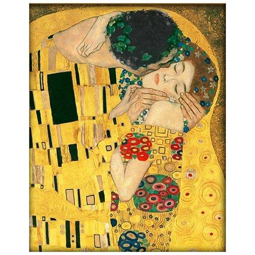 Купить Поцелуй Набор для выкладывания стразами Алмазная живопись АЖ-1530, Алмазная вышивка