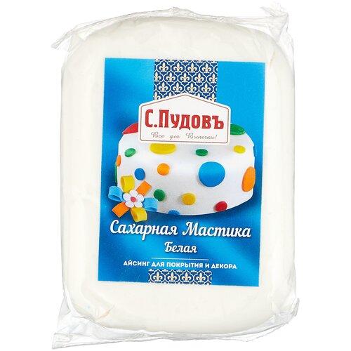 С.Пудовъ сахарная мастика белая 500 г белый