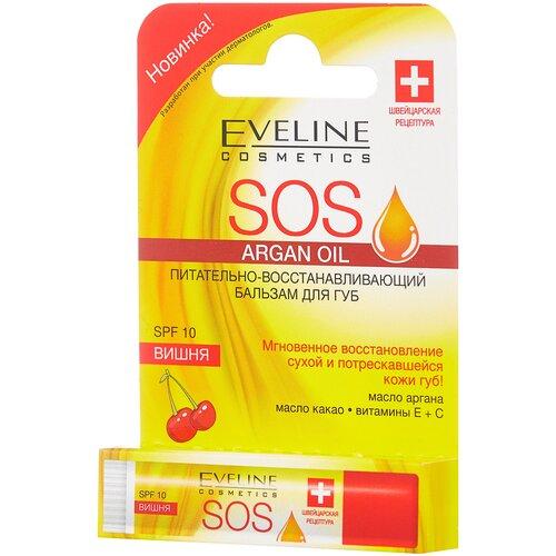 Купить Eveline Cosmetics Бальзам для губ SOS argan oil Вишня