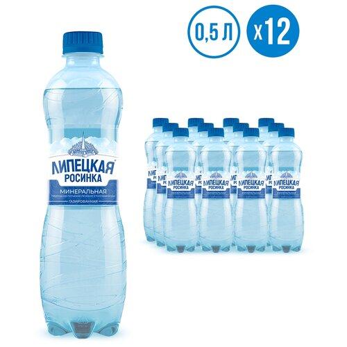 Фото - Вода минеральная природная питьевая лечебно-столовая Липецкая Росинка газированная, ПЭТ, 12 шт. по 0.5 л вода минеральная rudolfuv pramen природная лечебно столовая газированная пэт 12 шт по 0 5 л