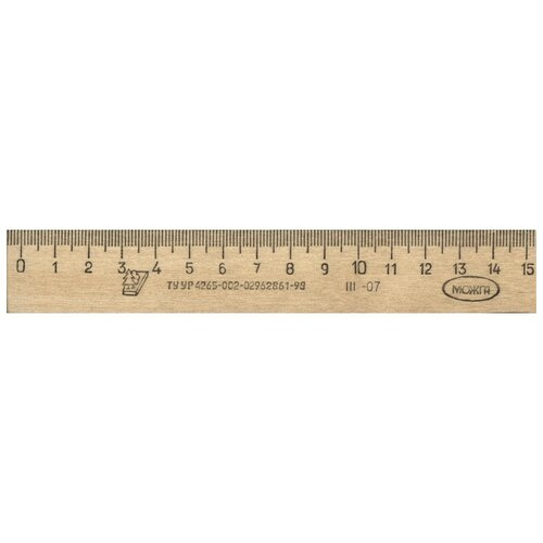 Купить Линейка деревянная 15см, ЛП-150, С03 11 штук, Красная Звезда, Чертежные инструменты