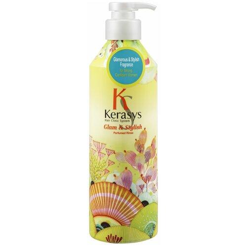 Купить KeraSys кондиционер для волос Гламур, 600 мл
