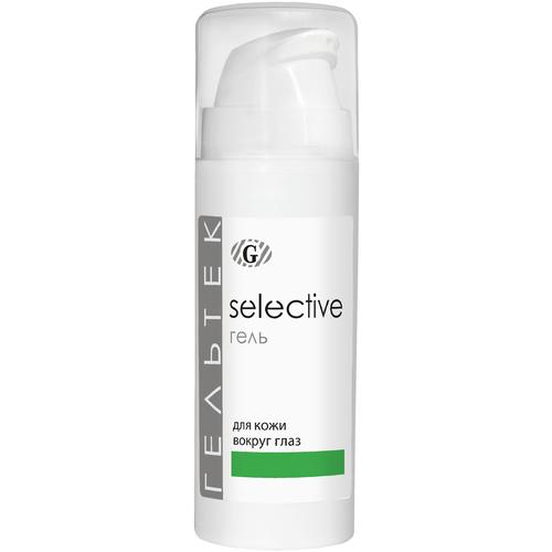 Гельтек Гель Selective для кожи вокруг глаз, 30 г гельтек гель selective для кожи вокруг глаз 30г