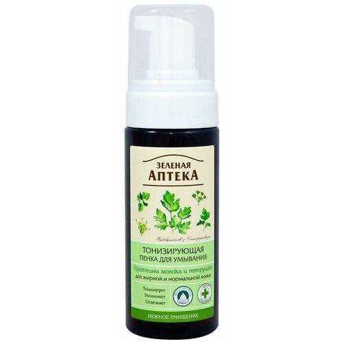 Зелёная Аптека пенка для умывания тонизирующая для жирной и нормальной кожи, 150 мл