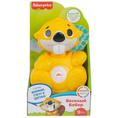 Фото - Развивающая игрушка Fisher-Price Веселый Бобер GXD83, желтый развивающая игрушка fisher price веселые ритмы бибо бибель fcw42