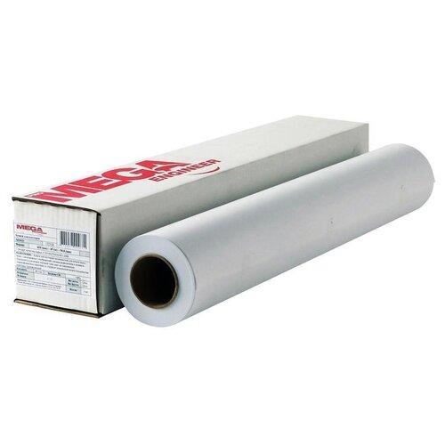 Фото - Бумага ProMEGA Engineer InkJet 610 мм. x 45 м. 80 г/м², белый бумага promega engineer 914 мм x 45 м 80 г м² 4 пачк белый