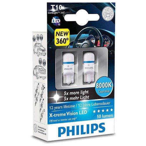 Лампа автомобильная светодиодная Philips X-treme Vision LED T10 12799 T10 8000K X2