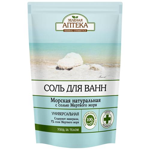 Зелёная Аптека Соль для ванн Морская натуральная, 500 г