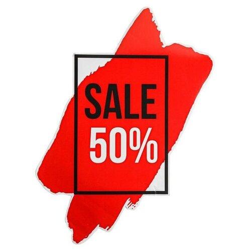 Рекламная наклейка Арт Узор Sale 50% 4668165
