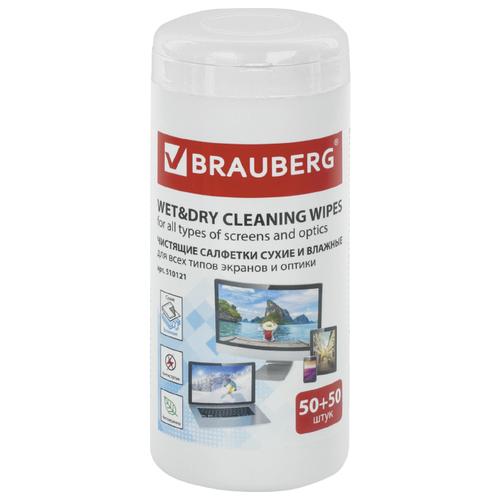 Фото - BRAUBERG 510121 влажные салфетки+сухие салфетки 100 шт. для экрана, для ноутбука салфетки влажные для экранов favorit offic f130001 screen clean 100шт