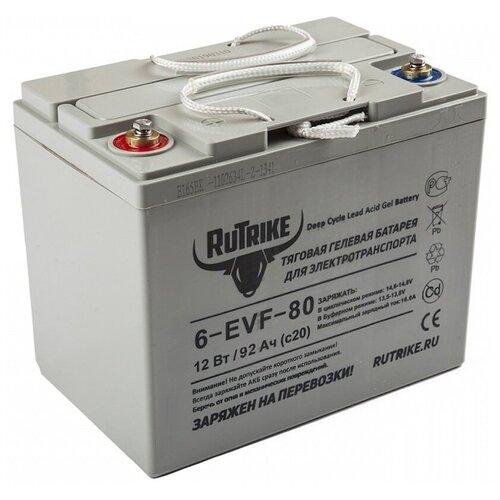 Аккумулятор для спецтехники Rutrike 6-EVF-80