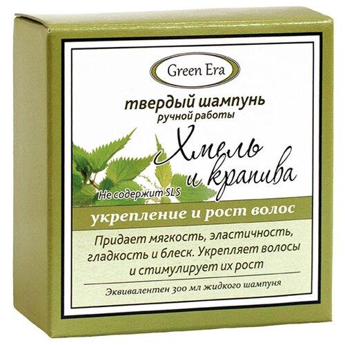 Купить Green Era твердый шампунь Хмель и крапива, 55 гр