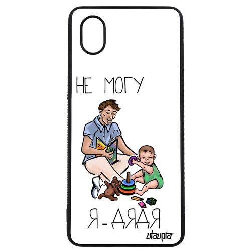 "Чехол на Samsung Galaxy A01, ""Не могу - стал дядей!"" Юмор Карикатура"