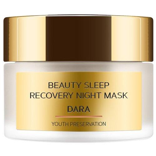 Zeitun Ночная восстанавливающая маска DARA Beauty Sleep против усталости и первых признаков старения с экстрактом шелкового дерева, 50 мл сыворотка zeitun dara для контура глаз против отеков и первых морщин 10 мл