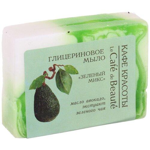 Глицериновое мыло Кафе красоты Зеленый микс, 100 г
