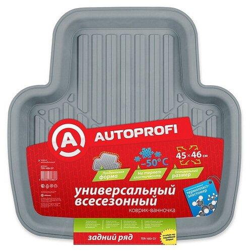 Коврик автомобильный AUTOPROFI TER-160r GY, универсальный, морозостойкий, ванночка для заднего ряда, 1 шт., 45 х 46 см., материал термопласт серый