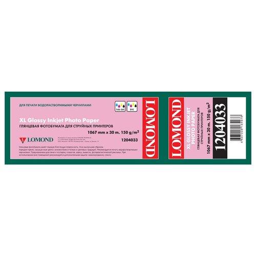 Фото - Бумага Lomond 1067 мм XL Glossy Photo Paper 150 г/м² 30 м., белый бумага lomond 914 мм xl premium super glossy photo paper 1201032 190 г м² 30 м белый