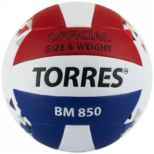 Волейбольный мяч TORRES BM850 белый/красный/синий