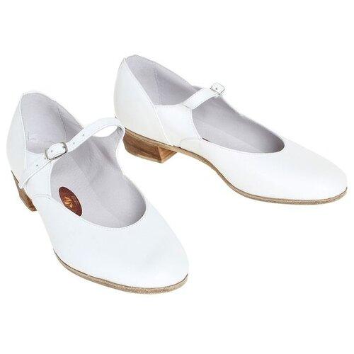 Туфли народные женские, цвет белый (р.38) 1745145