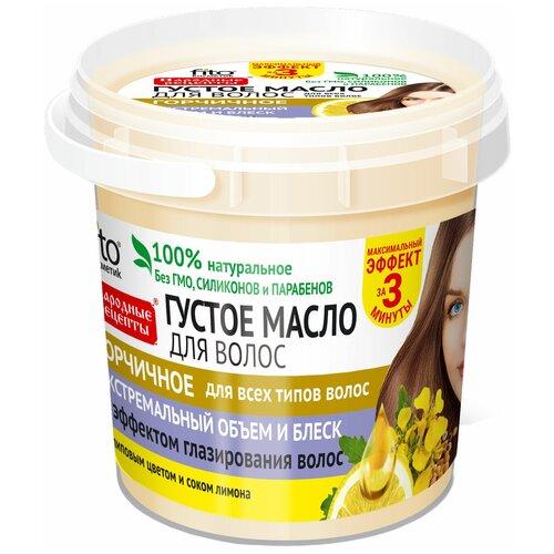 Народные рецепты Густое масло для волос горчичное, 155 мл  - Купить