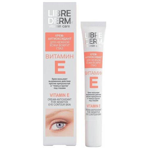 Купить Librederm Крем-антиоксидант Витамин Е для нежной кожи вокруг глаз, 20 мл