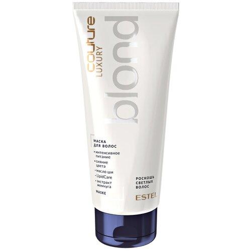 Estel Professional LUXURY BLOND Маска для волос