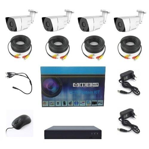 Комплект видеонаблюдения AVC 4-2 Full HD на 4 камеры