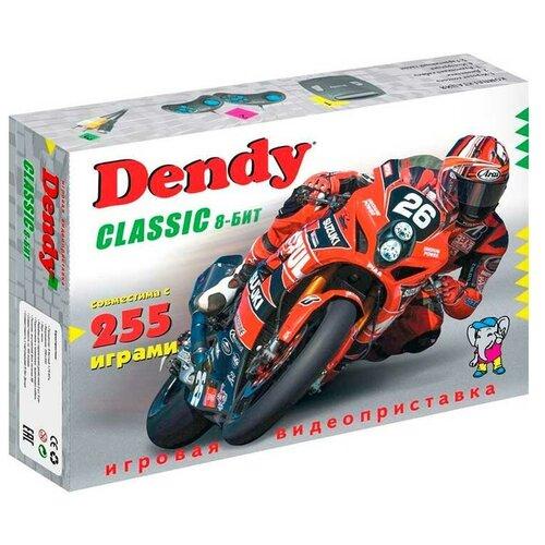 Игровая приставка Dendy Classic 255 встроенных игр черный