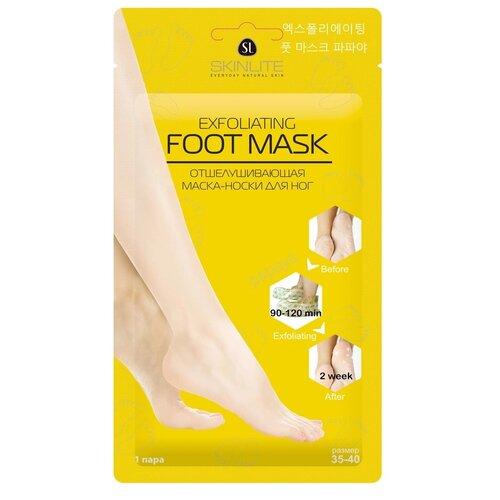 Skinlite Маска-носки для ног Отшелушивающая размер 35-40 40 мл