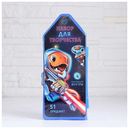 Фото - Набор для рисования Школа талантов Динозавры в космосе, в форме карандаша, 51 предмет деревянные игрушки школа талантов развивающая бизиборд приключения в космосе